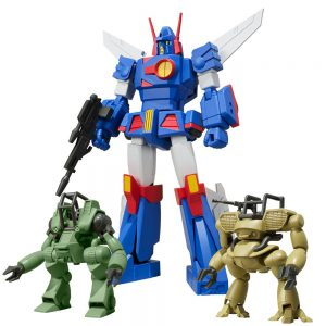 Bandai Shokugan Super Mini Pla Combat Mecha Xabungle Model Kit