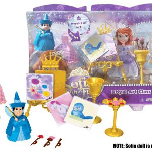 Disney 'Sofia The First' Royal Art Class Accessory Gift Set: #15 Be Creative