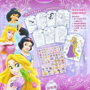 High Quality of Paper Disney Princess Painting Coloring Activity Pages Set with COLOR PEN & 60 Stickers (Learn to Paint)